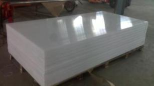 安全性高假肢关节专用聚乙烯板