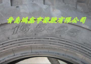 供应工程机械轮胎15.5-15