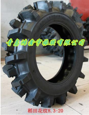 厂家直销水田轮胎8.3-20配套钢圈拖拉机轮胎