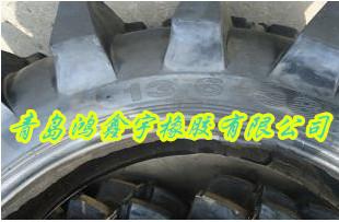 加厚耐磨水田轮胎花高9公分13.6-38配套钢圈