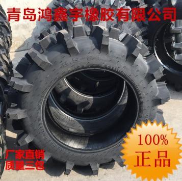 9.5-24水田轮胎批发零售配套钢圈内胎