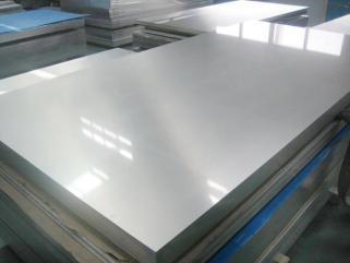 批发1060铝板 1070铝板 1100铝板 西南铝板生产厂家