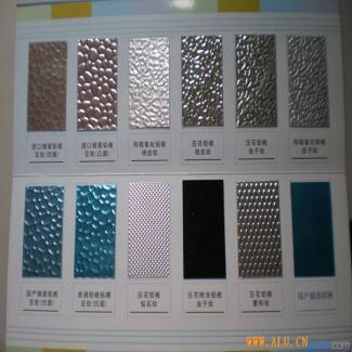 6082合金铝板 氧化铝板 6082-t6铝板