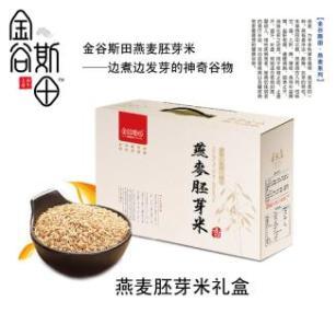 金谷斯田燕麦胚芽米——金谷燕麦香 斯田更健康