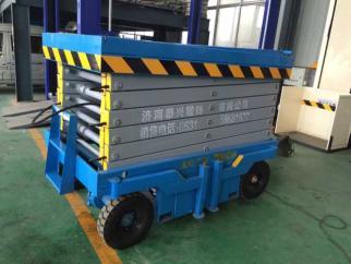 青海移动式液压升降平台价格/移动式液压升降机设备