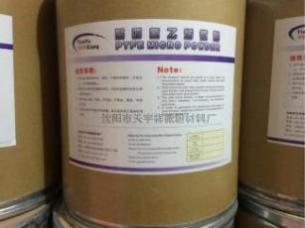 直销PTFE超微粉,高纯改性,5微米粒径,铁氟龙蜡