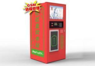 z供应德州2015自动售水机特价机型4998元/台