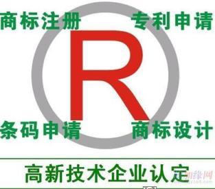金之林知识产权   东莞专利申请流程,专利文件
