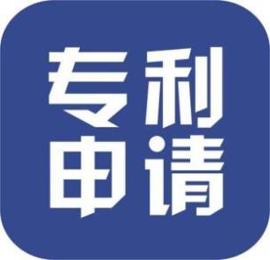 金之林知识产权   商标注册东莞南城 东莞南城代理商标注册