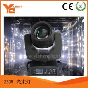 230W 7R摇头光束灯 高级配置智能型摇头灯