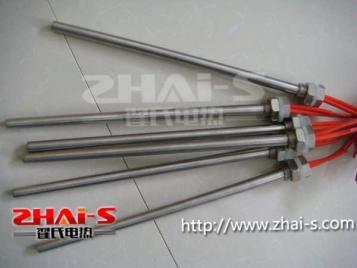 螺纹固定式单端电热管