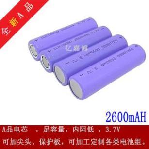 全新原装 18650锂电池 2600mAH高容量 强光手电筒防爆灯具专用 3.7V