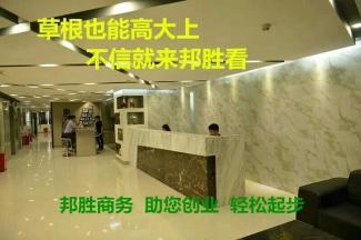 东莞南城精装修办公室