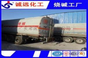 天津津远片碱工厂|中泰片碱代理|天津液碱|32液碱|可供出口