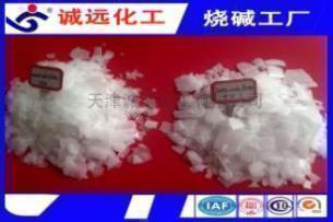 内蒙优片工业级99碱工厂|烧碱报价价格|厂家低价批发氢氧化钠|片碱用途含量