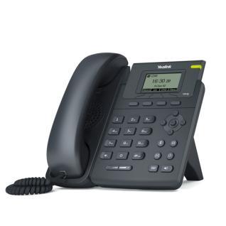 亿联SIP-T19 E2,网络电话机,IP电话机