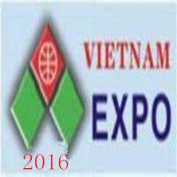 2016中国-东盟节能环保及排水(越南·河内)展览会