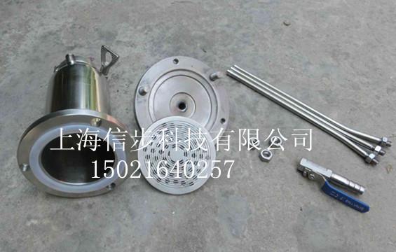 应用领域:上海信步生产的SHXB-3不锈钢桶式正压过滤器适用于实验室溶液的澄清过滤和除菌过滤,包括细胞培养基的过滤、维生素、化妆水、光刻胶等液体的过滤。 产品特点: 1.滤桶容量为3000ml,适合于有较多样品需要过滤的用户使用。 2.专为实验室过滤设计,可以方便的在生物安全柜或超净工作台内使用。 3.