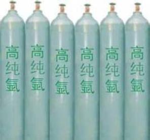 厂家供应40L高纯氩气