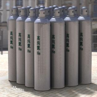 厂家供应40L高纯氦气