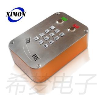 珠海希梦嵌入式应急电梯电话机