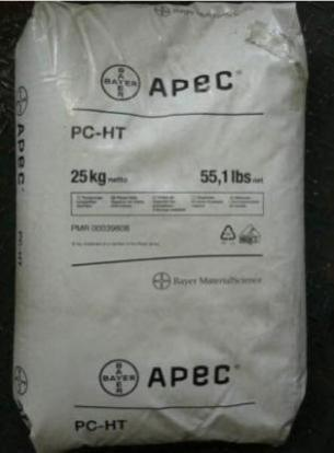 PC 2097德国拜耳Apec易流动型UV稳定易脱模聚碳酸酯