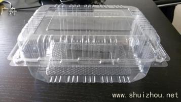 食品吸塑包装盒、水果包装折盒、糕点包装托盘上海广舟吸塑