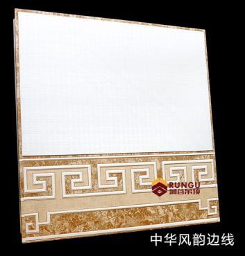 中华风韵边线集成吊顶 豪华别墅铝扣板 防水天花板