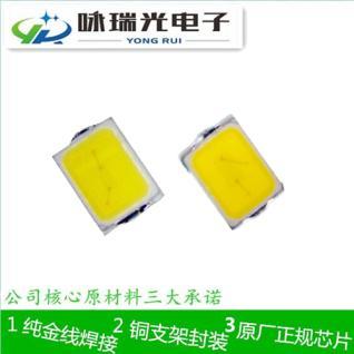 手机闪光灯专用LED2016 0.2W白光灯珠