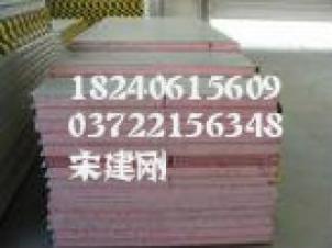 批发SA387Gr11和SA387Gr12美标钢板|SA387Gr22价格