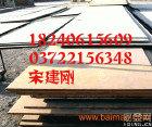 安钢Q345D低合金/超低价Q345E河南供应商