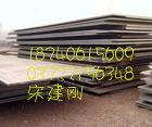 安钢Q345B-Z25钢板%出厂价Q345C-Z25现货价格