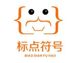 供应福永商标设计,宝安商标设计,深圳商标设计