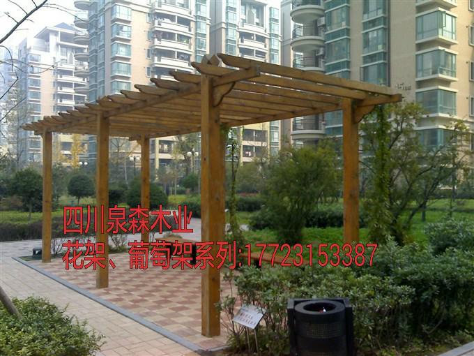 重庆防腐木花架木平台木亭子木屋