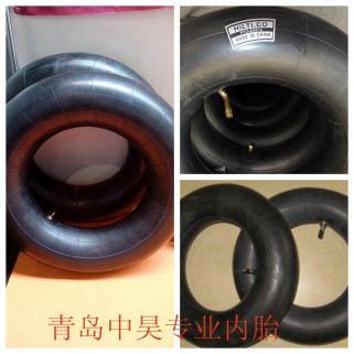 2015最新轮胎可定制,青岛中昊轮胎