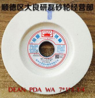 批发帝研砂轮 PDA(单面凹) WA 7*1*1-1/4 46L~120L