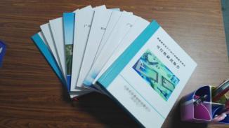 广州编写可行性研究报告专业公司
