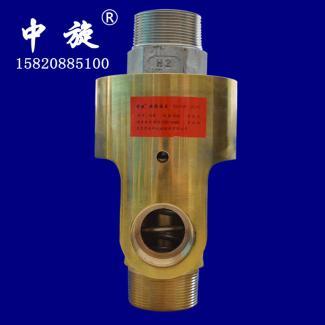 HS型50A液压旋转接头现货直销 高速旋转接头高温 耐腐蚀耐磨损