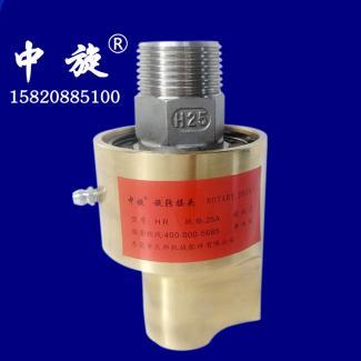 庆邦厂家生产定制 HD型一寸国产旋转接头 高速旋转接头 耐高温