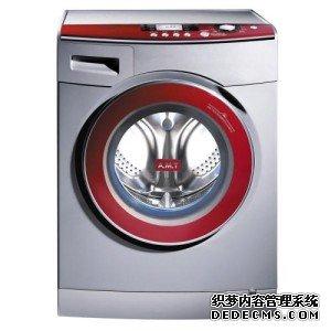 自贡荣事达洗衣机售后维修