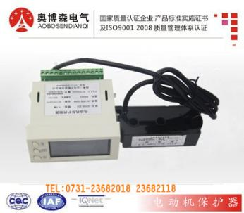 ZYD2-H 电动机保护器 奥博森厂家电动机保护器型号电动机保护器价格