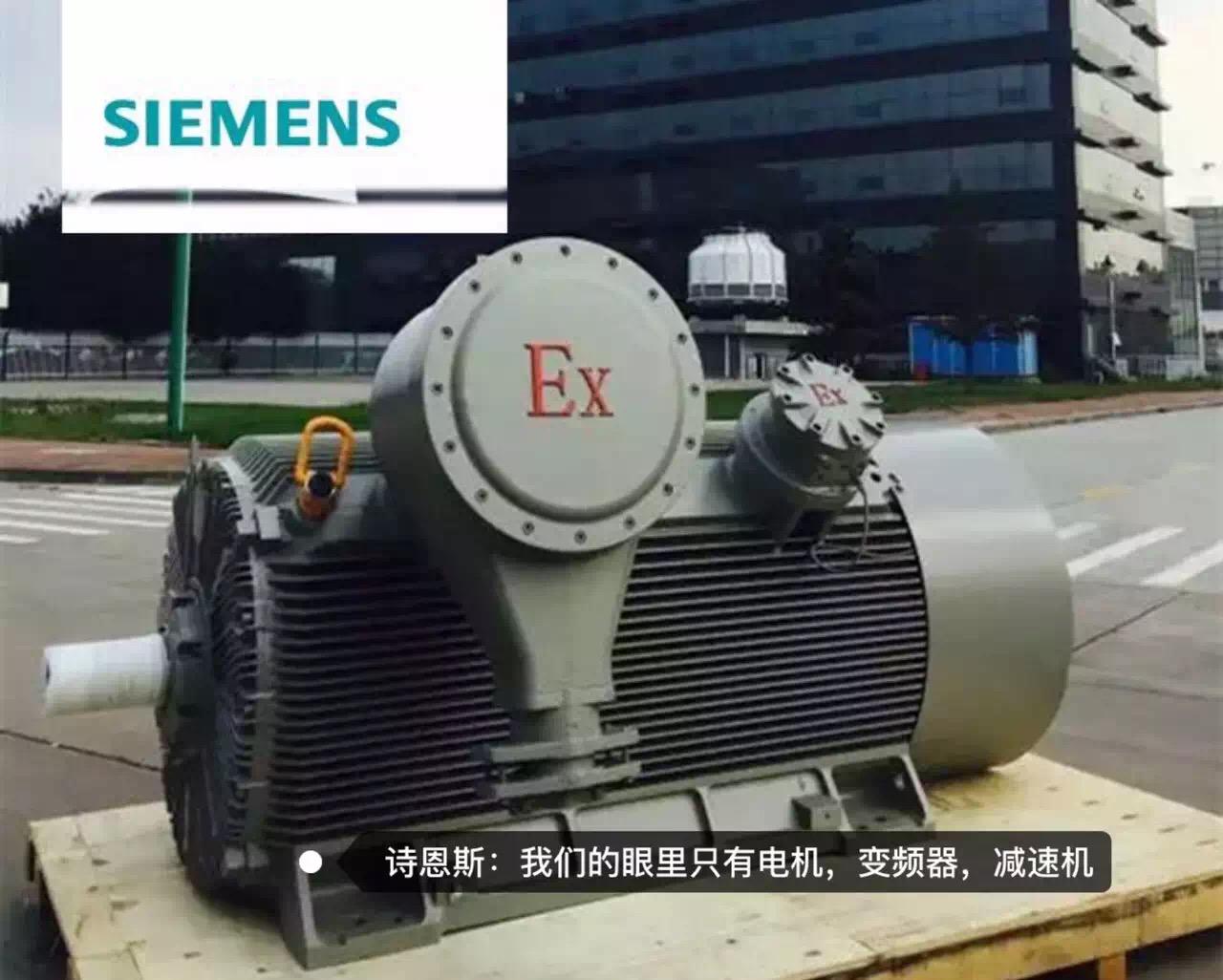 常州诗恩斯电气成套设备有限公司是一家集贸易、技术、服务于一体的商贸企业。专业经销:SIEMENS(西门子)1LA、1LG、1LE、1MJ、1PQ系列,贝得1TL0、1MT0、YVF2、YEJ、YD、YCT系列和ABB等品牌三相交流异步电动机,为满足多层次客户的需求,同时经销:西门子变频器、西林变频器,以及ABB电机M2QA、MQAEJ、QABP、M2JA、M2BA、M3BP等工控产品配件和伺服电机。公司本着用户至上的原则,为市场提供一流品质的产品、优质快捷的服务。    公司将秉承西门子工业自动化