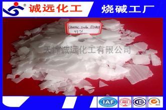 浙江最新天业片碱价格/96%片碱生产厂/大量供应货源稳定