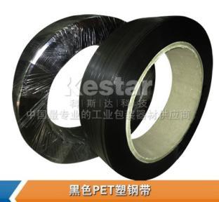 高强度黑色塑钢带