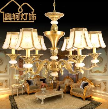 奥轲 欧式吊灯美式吊灯全铜 客厅吊灯铜灯具 现代简约田园吊灯具