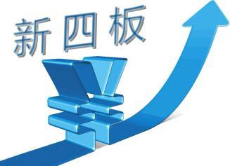 企业在前海股权交易中心挂牌上市条件,前海挂牌上市敲钟仪式办理