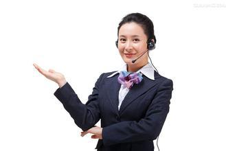 深圳补贴申请,国际营销网络建设资助项目补贴申请