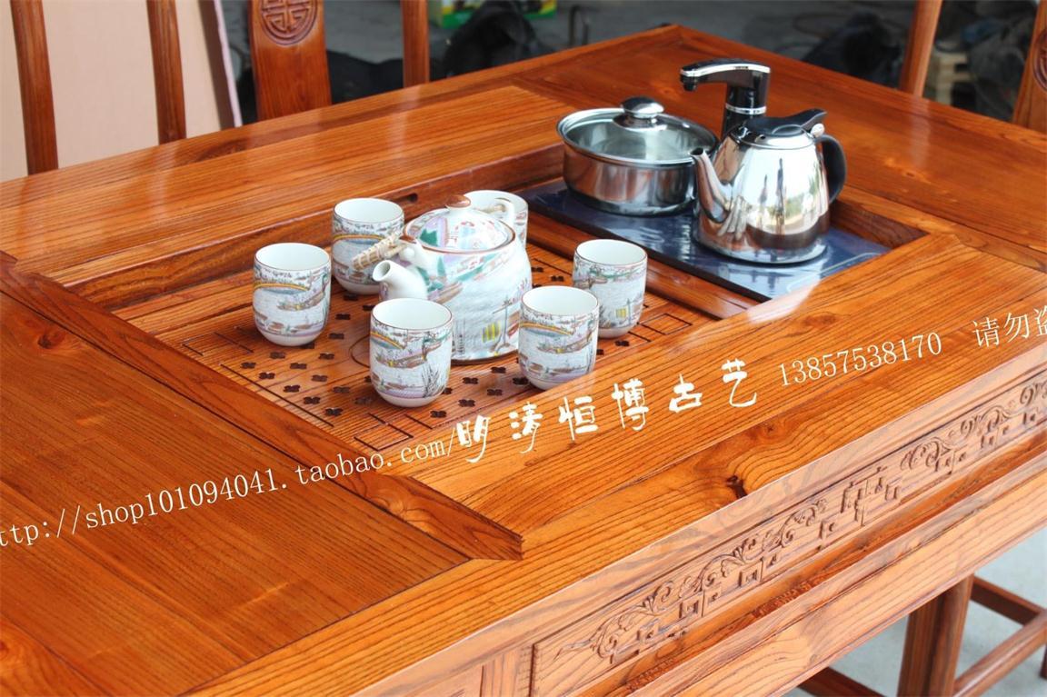 实木功夫茶桌榆木桌椅组合茶艺桌