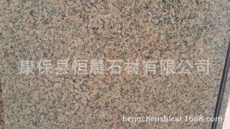 供应优质康保红花岗岩荔枝面厂家直销外墙石材