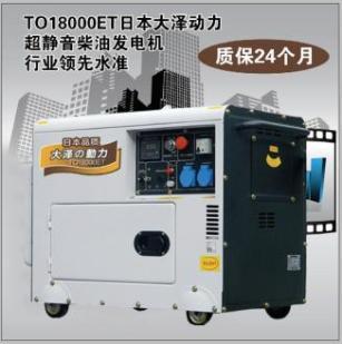 20kw柴油发电机/发电机价格